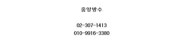 0fbc583d3d61d0459a1f8fa8378debf1_1501220333_4297.jpg